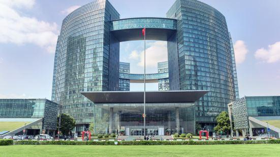 杭州錢江新城市民中心