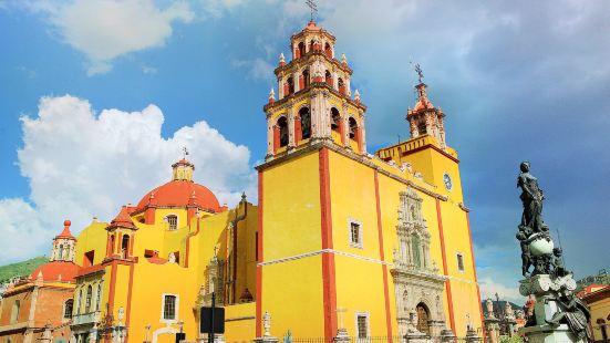 瓜納華托聖母大教堂