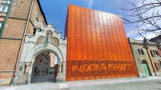 Modern Art Museum (Moderna Museet)