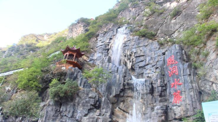 Zhashui Karst Cave