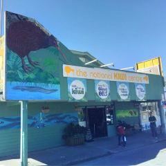 Hokitik Kiwi Center User Photo