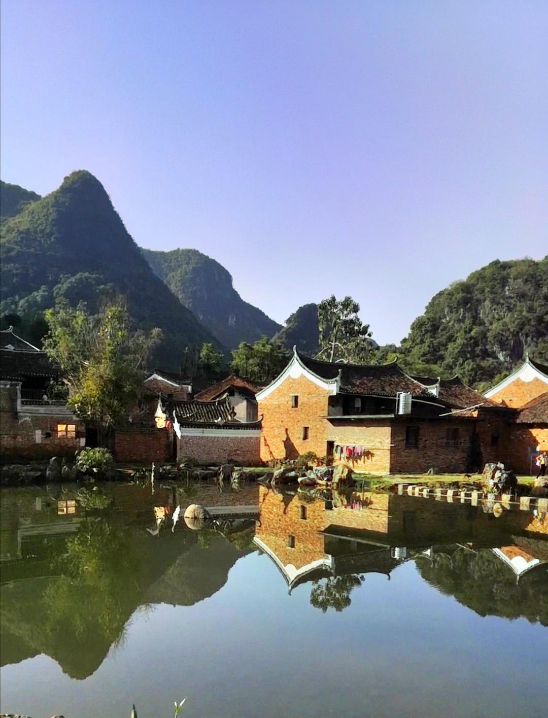 Goulan Yao Village