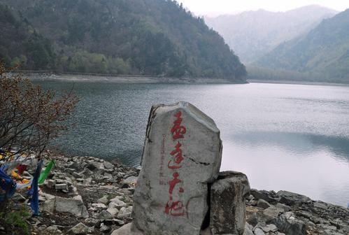 Mengda Tianchi