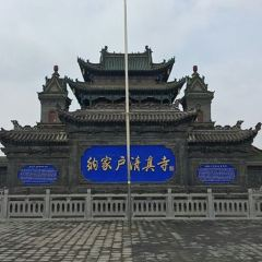 Najiahu Mosque User Photo