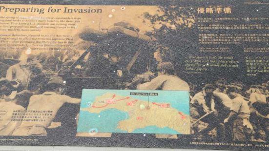 二战时日本在塞班有3万多守军,美国为了占领塞班,派出7万军队