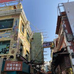 타이파 빌리지 여행 사진