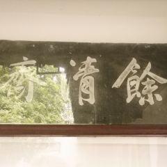 Shexian Museum User Photo