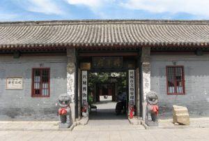 郜家住宅始建于1926年,是兴城古城保存最完好的民国时期建筑
