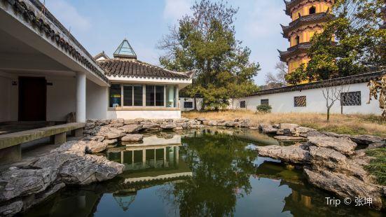 蘇州吳作人藝術館