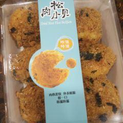 小田田烘焙體驗館(新東店)用戶圖片