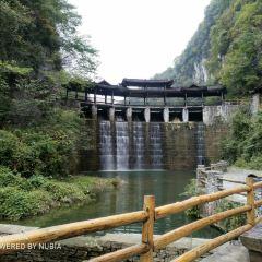 Shanjiang Miao Village User Photo