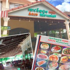 Arun Restaurant and Guest House User Photo