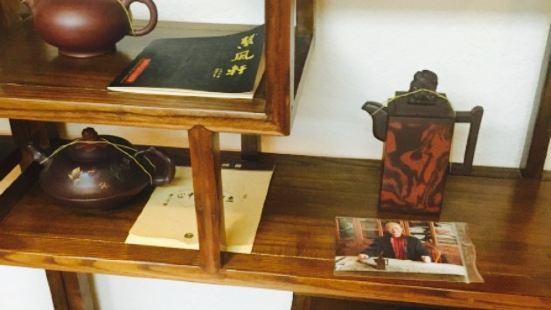 Fuyuanfu·cangpin Art Museum