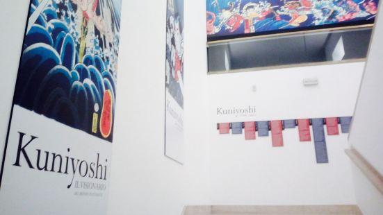 Società per le Belle Arti ed Esposizione Permanente
