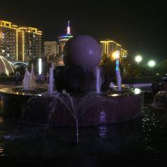 Heyuan Cultural Square User Photo