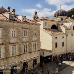 Dubrovnik Old Town User Photo