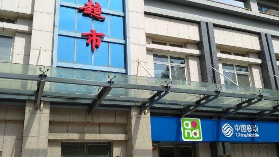 Henanjingcha College Library
