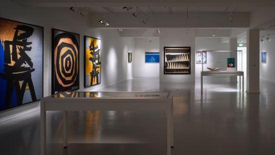 馬塔夫:阿拉伯現代藝術博物館