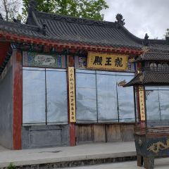 Zhongling Temple User Photo