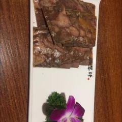 Fu Hui Xuan ( Chengdu Dao ) User Photo