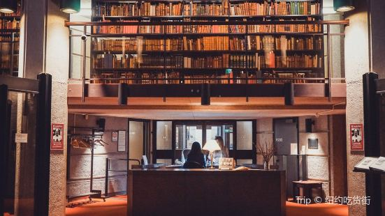 John P. Robarts Research Library