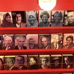 諾貝爾和平中心用戶圖片