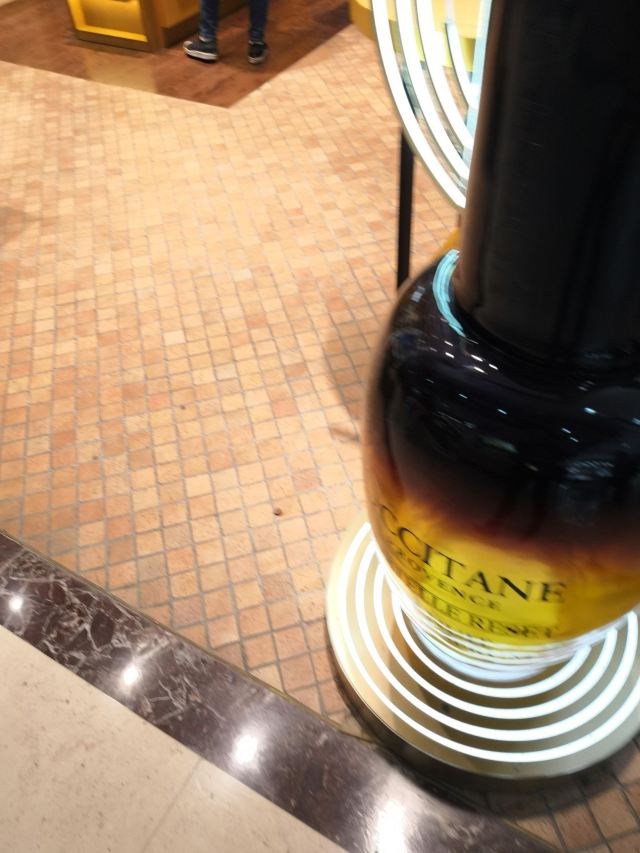 歐舒丹香水工廠