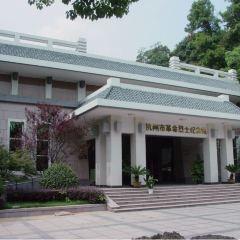 Hangzhoushi Geming Lieshi Memorial Hall User Photo