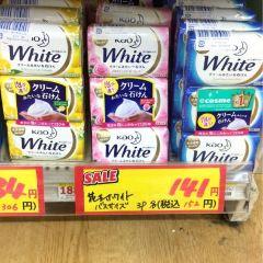 Shinkyogoku Shopping District User Photo