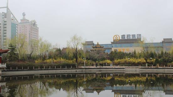榆林中贏文化廣場