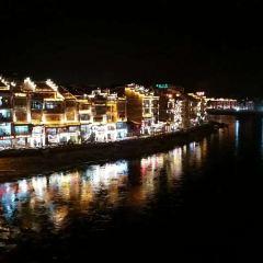 大河關碼頭用戶圖片