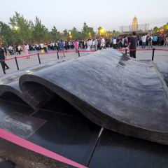 Xuanzang Memorial Hall (xi'an) User Photo