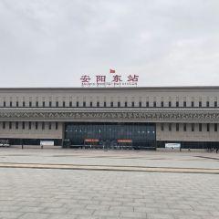 Anyangdongzhan Square User Photo