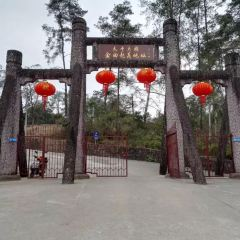 Taiping Tianguo Jintian Uprising Site User Photo