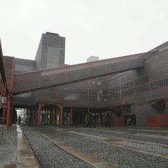 Ruhrland Museum User Photo