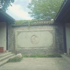 wu liu tang User Photo