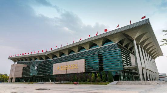 銀川國際會展中心