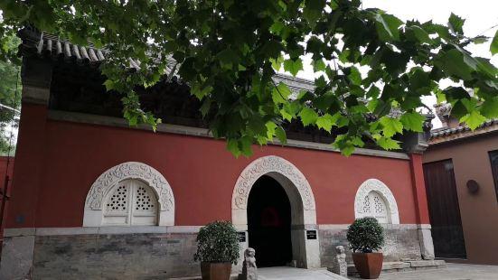 Songzhu Temple & Zhizhu Temple