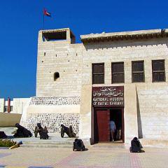 Museum of Ras Al Khaimah User Photo