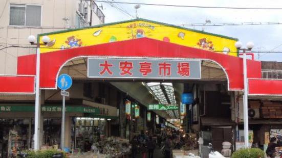 Oyasutei Ichiba Shopping Street