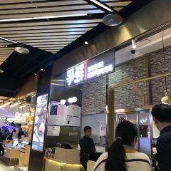 Lu Yu ( Qingdao The Mixc ) User Photo