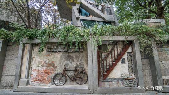 杭州九牆系列