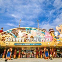Shinhwa Theme Park User Photo