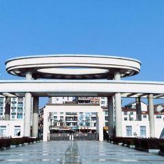 湖南理工學院用戶圖片