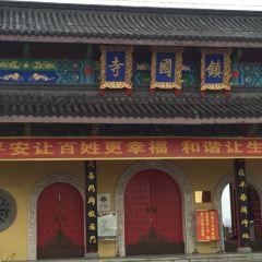 Zhenguo Temple User Photo