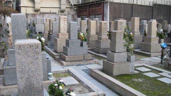 Literary Monument of Saikaku Ihara