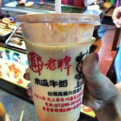Zheng's Old Papaya Milk User Photo