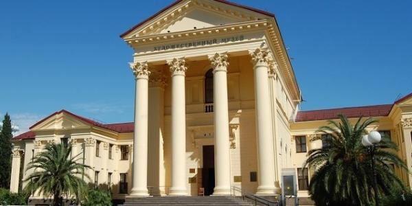 索契藝術博物館