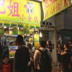肥姐小食店用戶圖片