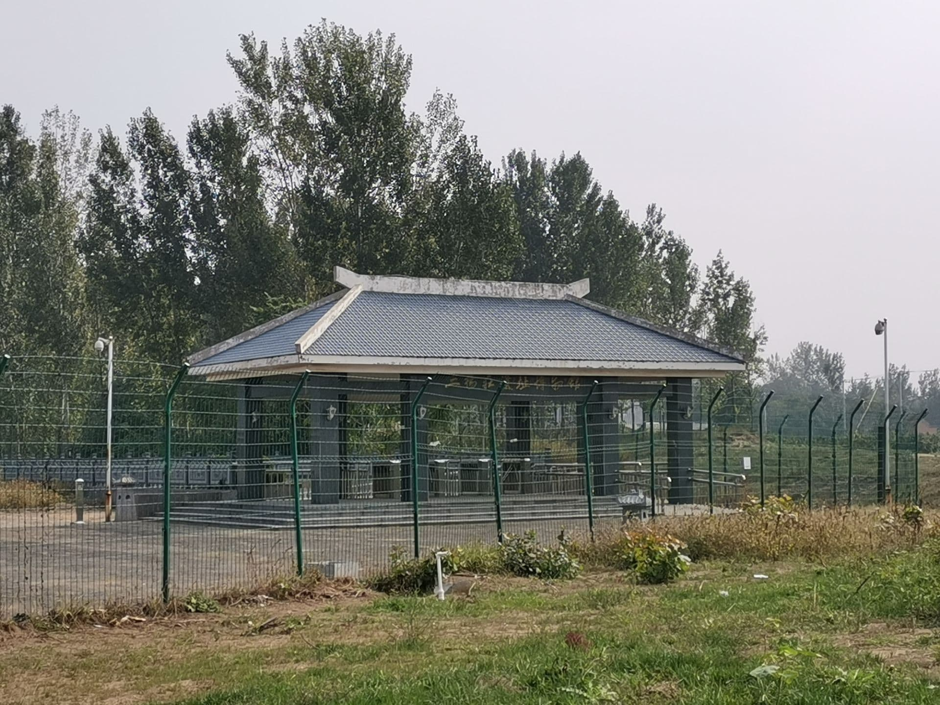 Neihuangxian Sanyangzhuang Ruins Museum